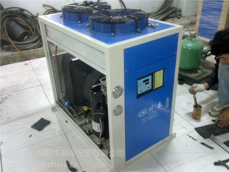 供应深圳冷水降温装置