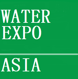 2016第18届华南水展