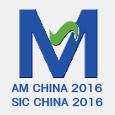 2016亚洲非织造材料展览会暨研讨会