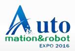 2016中国昆山国际工业自动化及机器人展览会