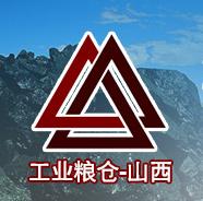 2016中国太原国际煤炭工业展览会(简称cicne-2016)