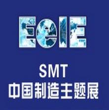 中国(深圳)国际电子装备产业博览会  --SMT中国制造主题展