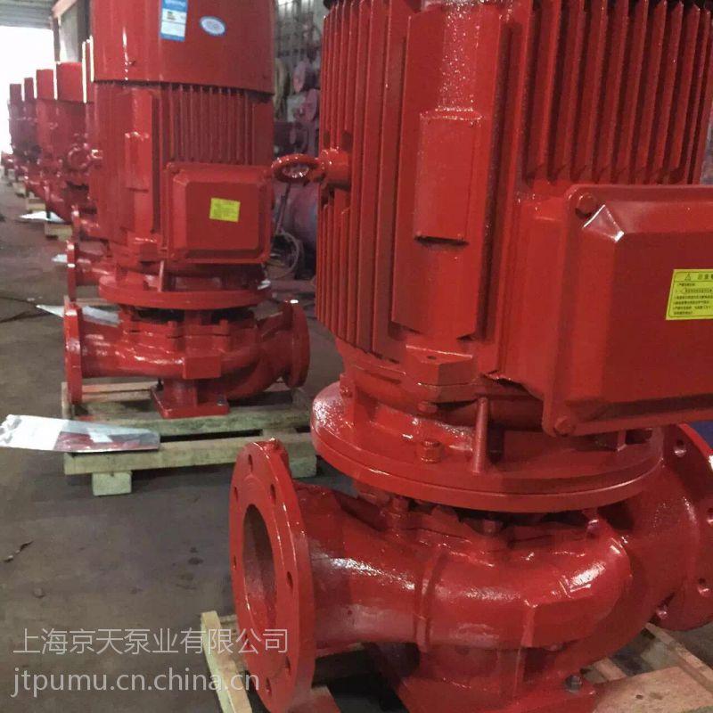 室内消火栓泵XBD15/35-HY-110KW上海喷淋泵XBD16/35-HY-110KW亚博国际唯一官网