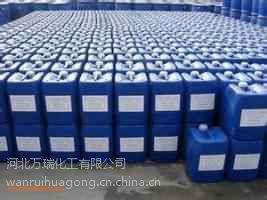 万瑞东莞除垢剂,水处理管道除水垢剂