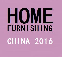 2016中国国际家居饰品展览会