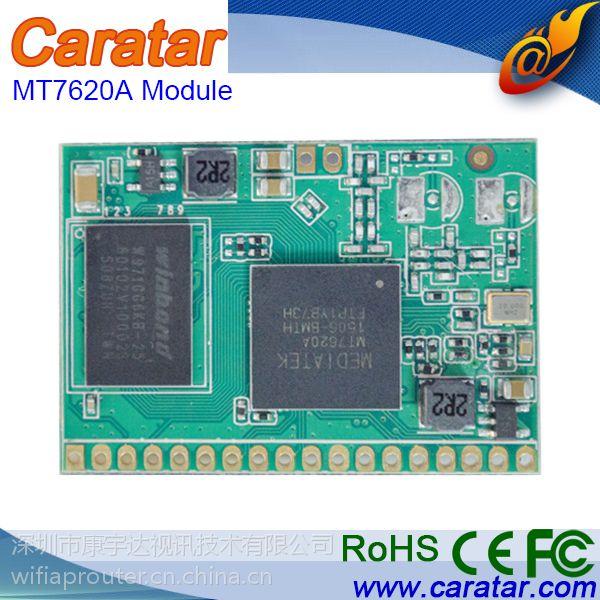 厂家供应MTK7620A WIFI模块 36*26mm 可支持定制研发 康宇达A11-D