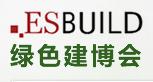 ESbuild 绿色建博会--2014第三届上海集成建筑、轻钢房屋及建筑钢构展