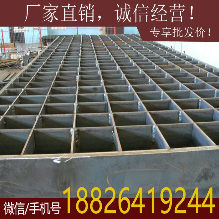 供应广州白云304不锈钢格栅板 热镀锌钢格板 检修走道钢格板