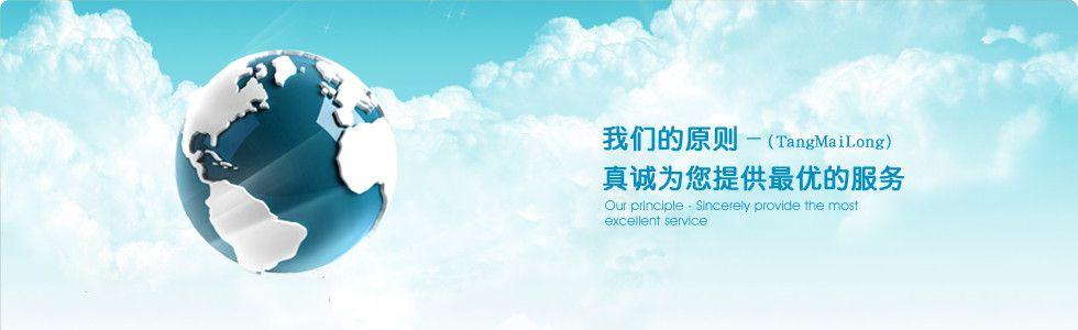 西安航欧机电科技有限公司