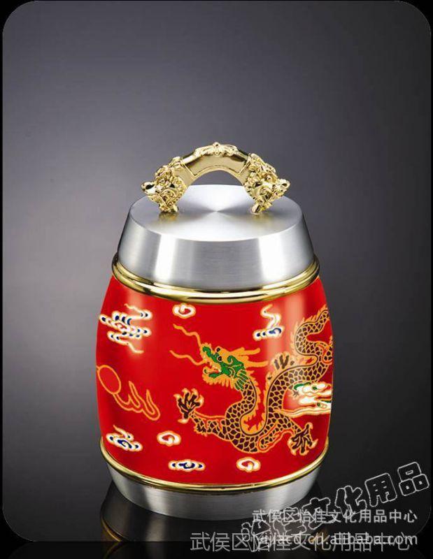 特价促销 ***纯锡坊五彩云龙茶叶罐 茶具 商务礼品