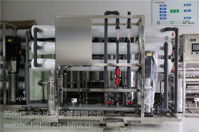 靖江纯水设备 清洗纯水设备 纯水设备订做