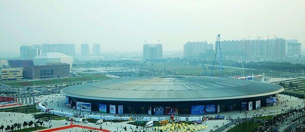中国(太原)煤炭交易中心