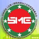 2014中国(上海)国际肉类加工技术及设备展览会