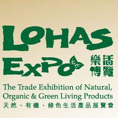 乐活博览2015 Lohas Expo 2015