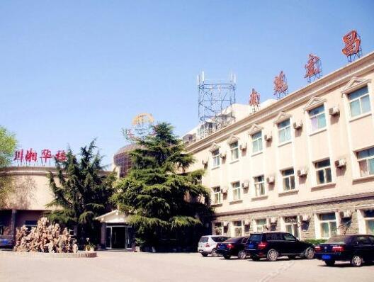 安泰吉华(北京)电子有限公司