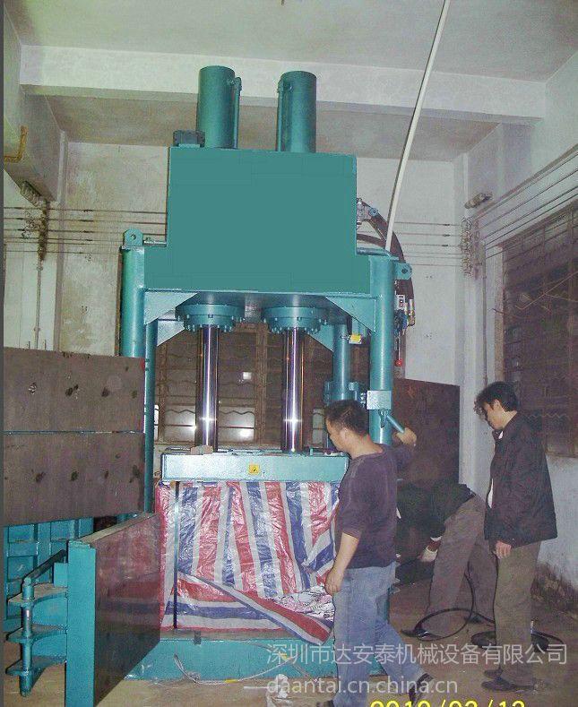 供应废纸打包机 液压压实机 液压减容积机 废纸压实包装机厂家价格