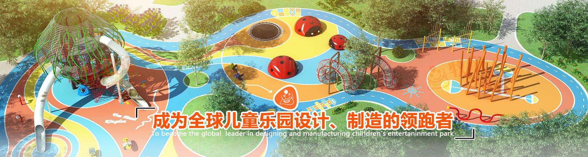 广东牧童实业有限公司
