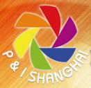 2017第十九届中国(上海)国际摄影器材和数码影像展览会