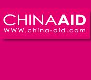 2016第十一届中国国际养老、辅具及康复医疗博览会