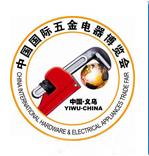 2015中国国际五金电器博览会(12届五金会)