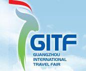 2017广州国际旅游展览会