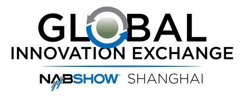 2016上海国际跨媒体技术装备创新博览会
