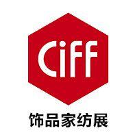 2016第三十七届中国(广州)国际家具博览会(CIFF)--饰品家纺展