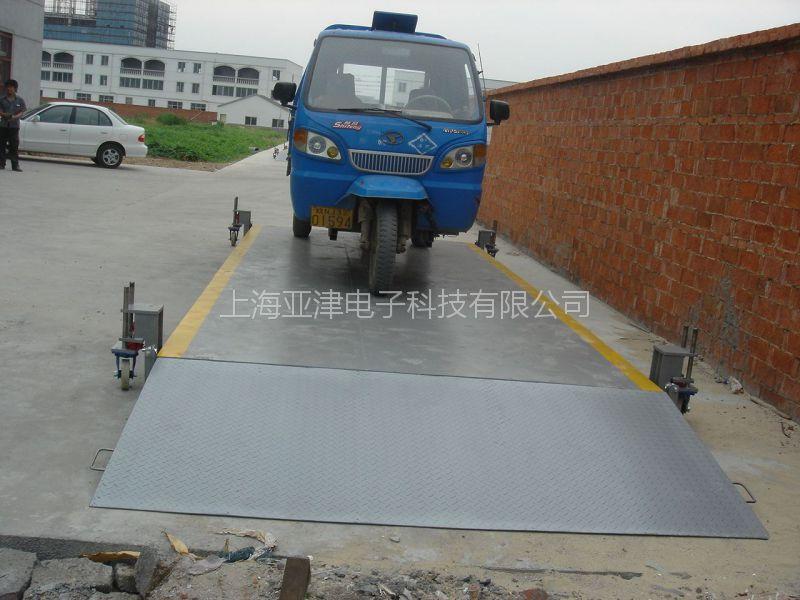 供应-80T汽车衡 重庆大足区3*10米带打印汽车地磅