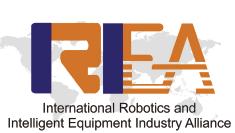 第二届世界机器人及智能装备产业大会暨博览会