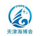 2016中国(天津)国际海工装备和港口机械博览会(海博会)