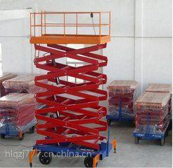 供应豪力 液压升降平台 SJY030
