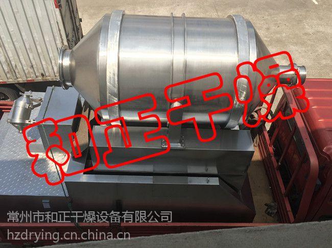 SYH200型三维搅拌机 铁粉混匀机 粉体混合设备