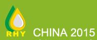 2015第八届广州国际润滑油、脂及相关技术设备展览会