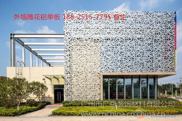 ?雕花镂空鋁單板幕牆|雕刻鋁單板款式廠家定做(廣州歐佰天花)