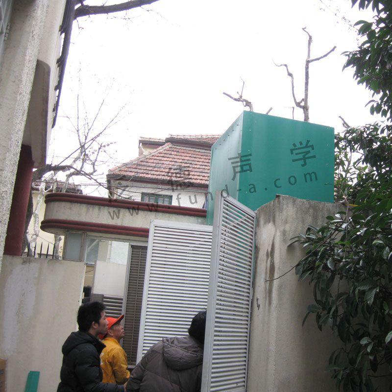 中空调噪声治理 瑞典驻上海领事馆中央空调噪声治理工程 噪音处理 隔声 吸声 隔音 减振 隔声罩