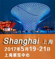 2017第六届中国国际医疗旅游(上海)展览会(CMTF2017)