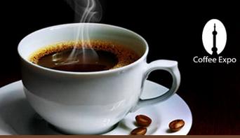 2015第五届上海咖啡产业博览会