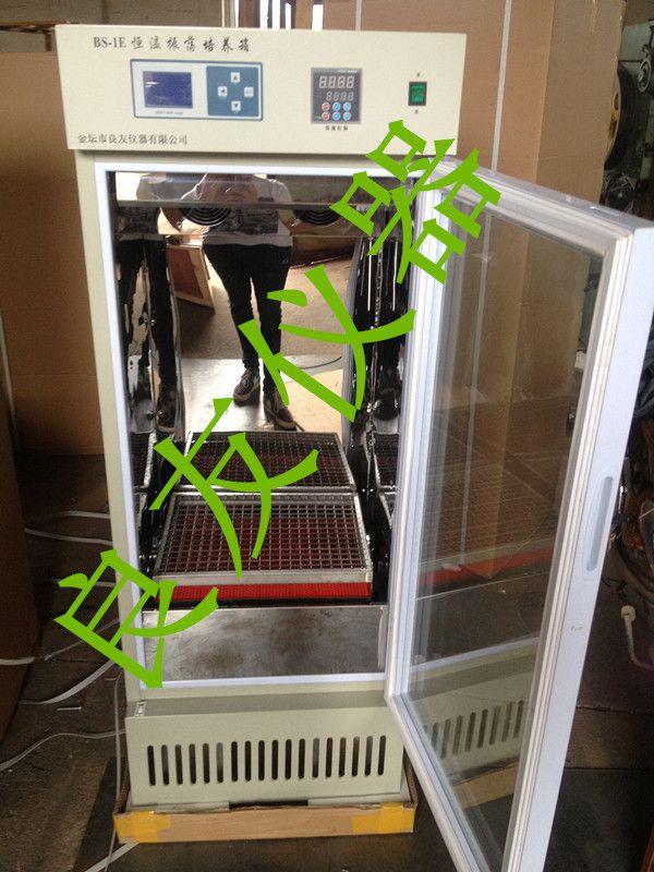 供應金壇良友BS-1E單組震蕩培養箱 單層振蕩培養箱