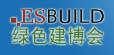 2014第10届上海绿色建筑照明展览会