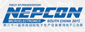 2015第二十一届华南国际电子生产设备暨微电子工业展(NEPCON South China)