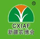 2016第十六届中国新疆国际农业博览会 第五届新疆国际智慧农业装备与技术博览会