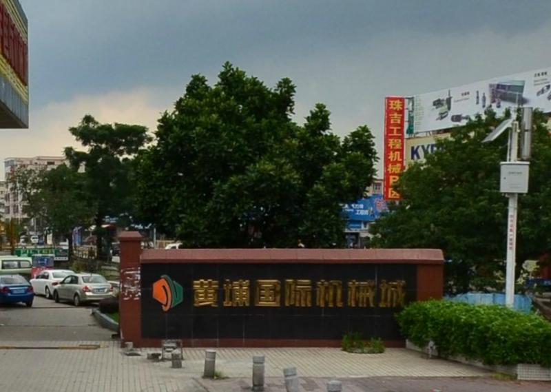 廣州好挖工程機械配件有限公司