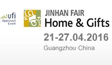 2016第33届广州(锦汉)家居用品及礼品展览会