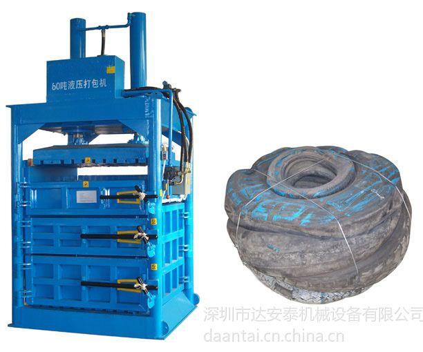 供应废纸压实机 废纸压实机械厂家 废纸压实机械厂家价格报告