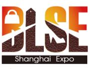 2017第十四届上海国际皮革、鞋材、鞋机展览会