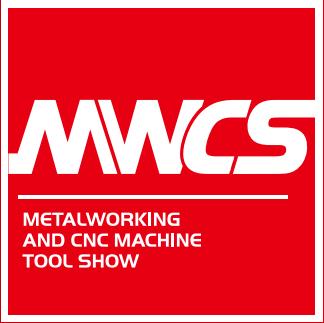 2017数控机床与金属加工展 (MWCS)