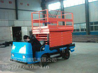 供应豪力 车载升降平台 SJY100-500