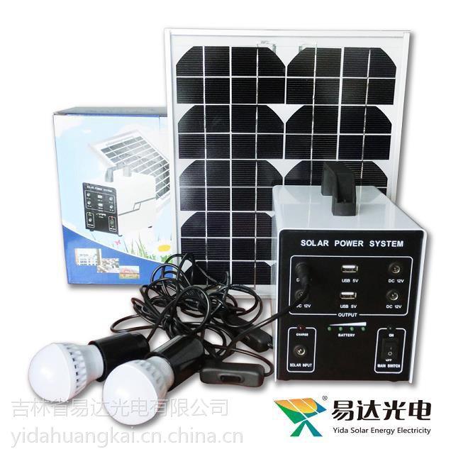 黑龙江哈尔滨齐齐哈尔牡丹江大庆鸡西太阳能电池板批发太阳能供电
