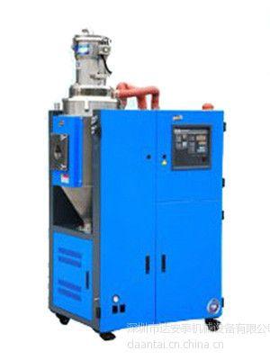 供应塑料干燥机械 塑料干燥机械厂家 塑料干燥机械厂家价格报告
