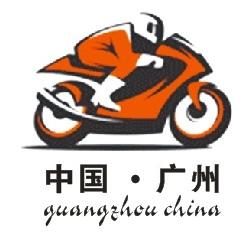 2016第三届广州国际摩托车及零部件展览会
